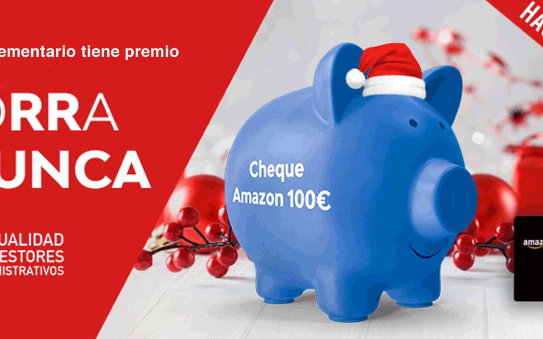 Ampliamos la campaña de Navidad de la Mutualidad ¡solo hasta el 31 de enero!
